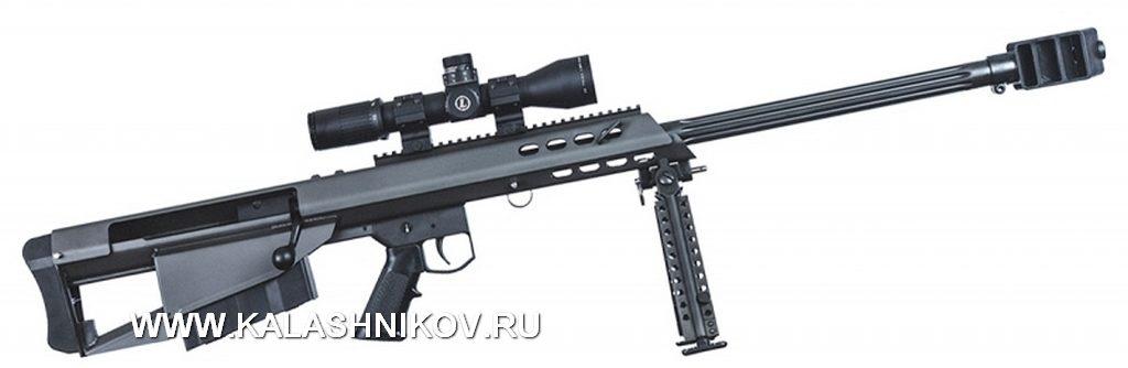 Barrett М95