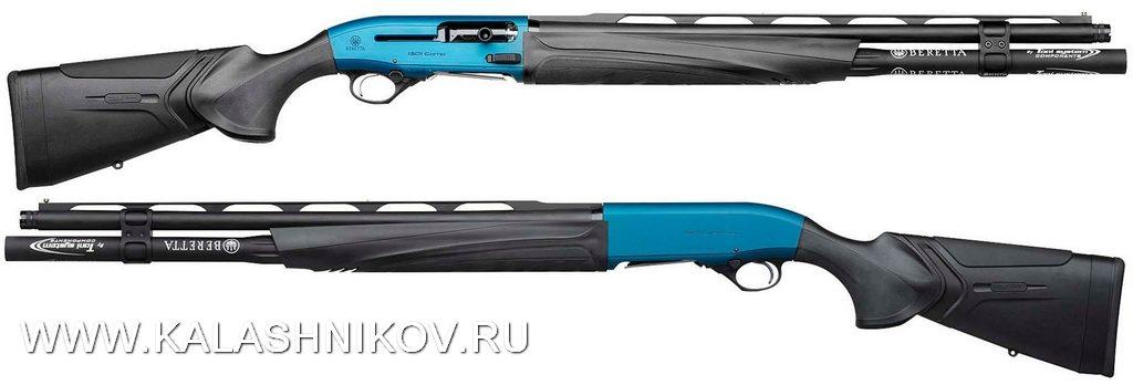 ружьё 12калибра Beretta 1301 Comp Pro