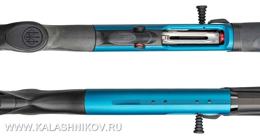 виды снизу и сверху Beretta 1301 Comp Pro