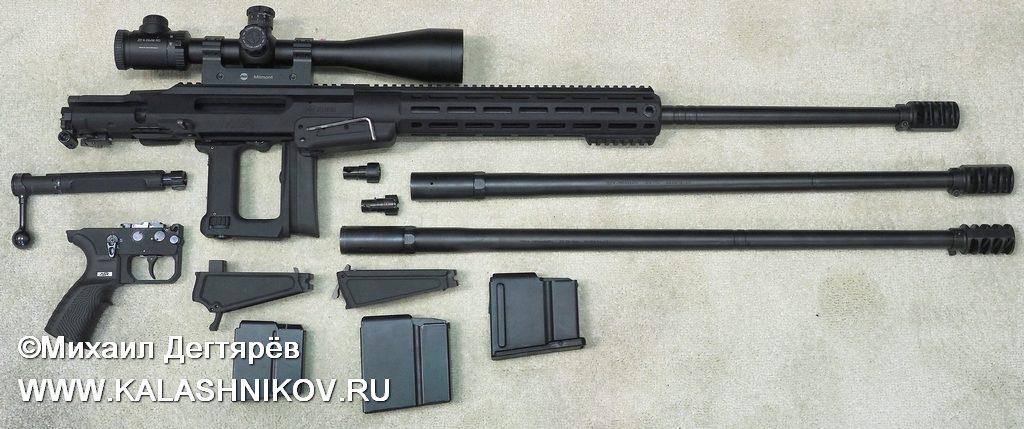 ATA Arms ASR, ATA Defense, ATA Arms Turqua, Enforce Tac 2019, IWA 2019