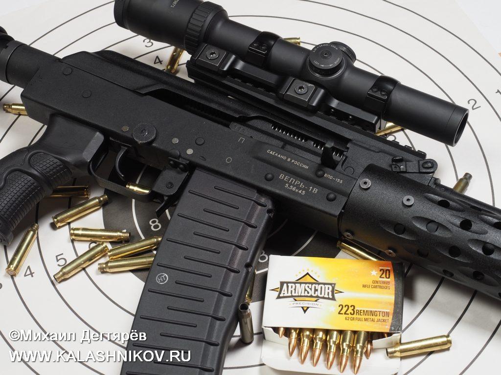 карабин «Вепрь», ВПО-155-20, молот оружие, , патроны armscor, прицел «Дедал» DH1-7×24