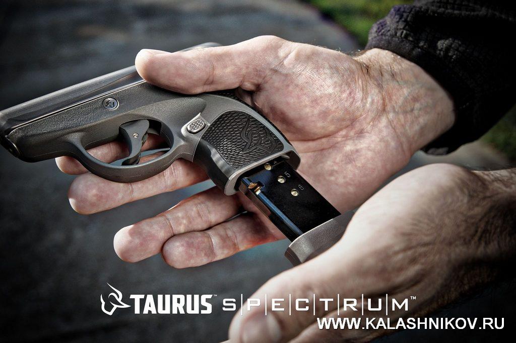 Taurus Spectrum