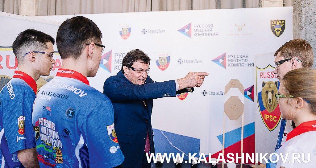 Владимир Гущин на презентации Action-air