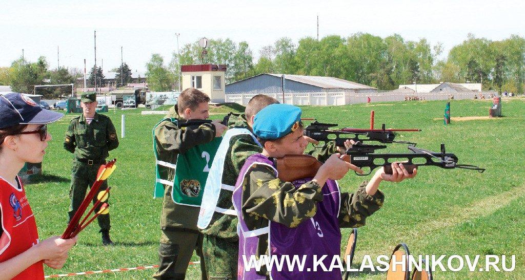Соревнования по стрельбе из арбалета. Фото1