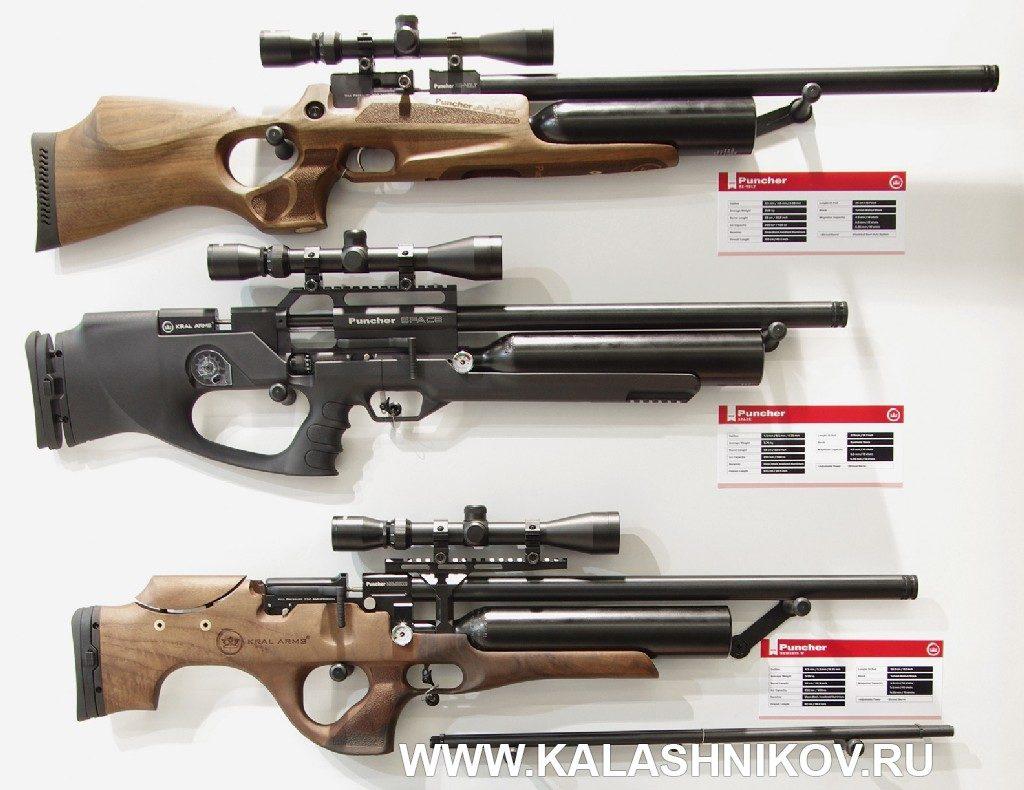 Пневматические винтовки Kral Revolt, Space, Nemesis W