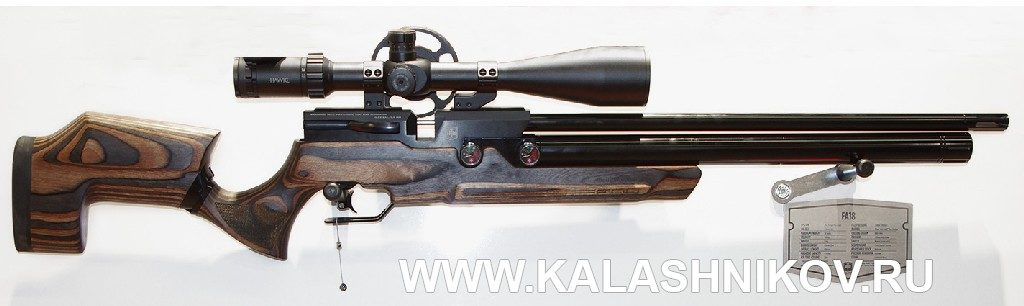 Пневматическая PCP-винтовка Ata Arms  FA18