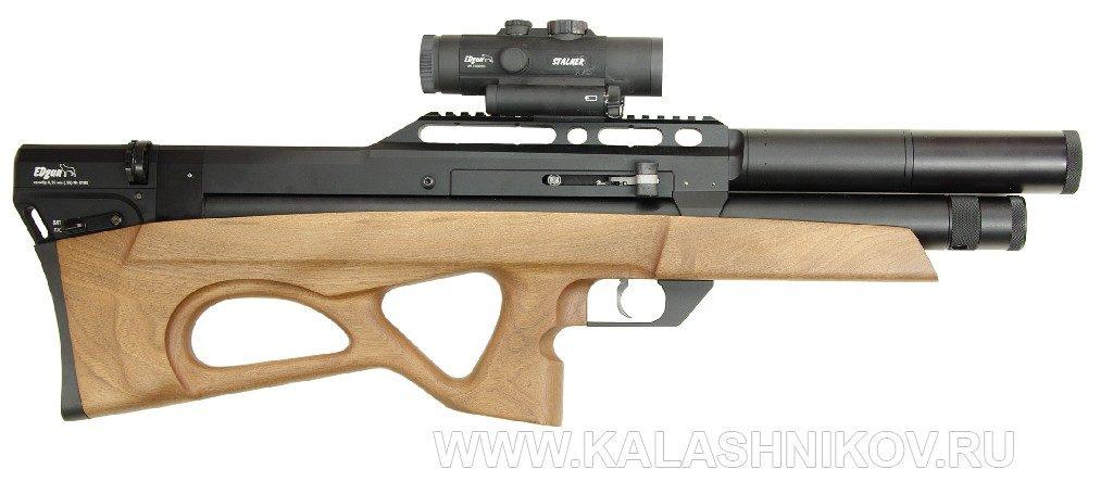 Пневматическая винтовка Matador R5M