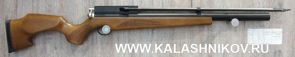 Стреломёт спредварительной накачкой Artemis M11A