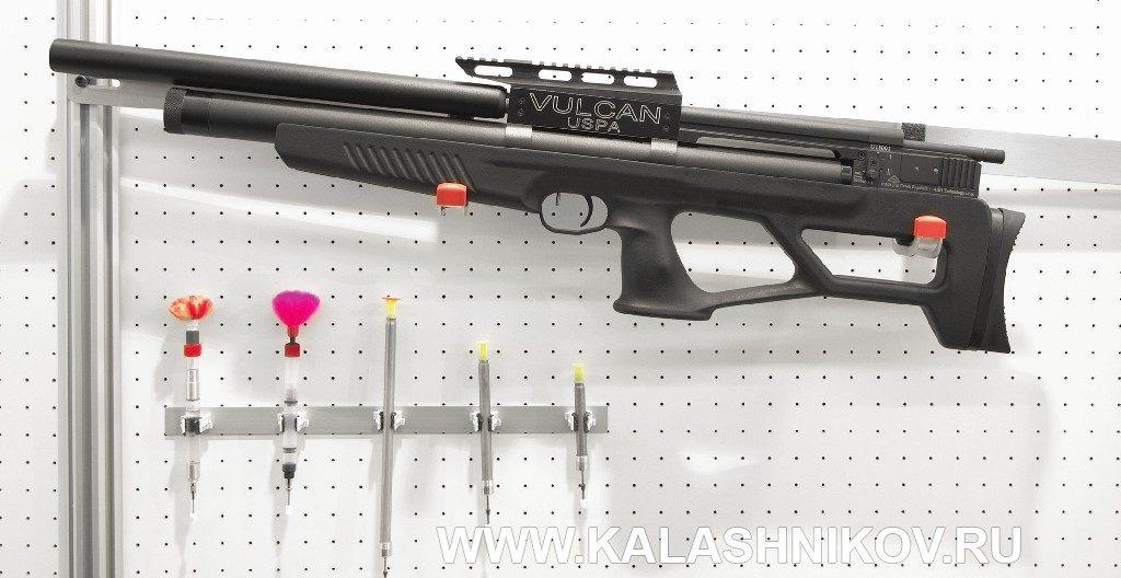 Винтовка-инъектор Vulkan USPA