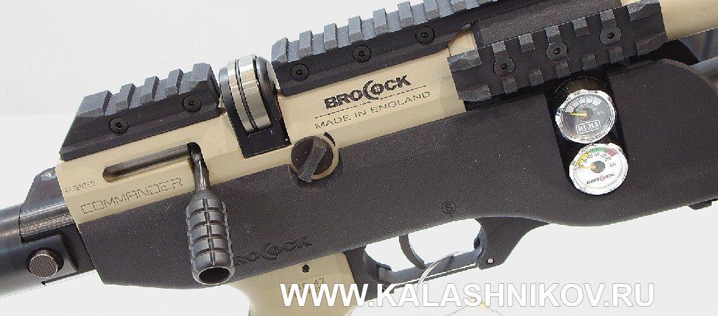 Манометры пневматической винтовки Brocock Commander HR