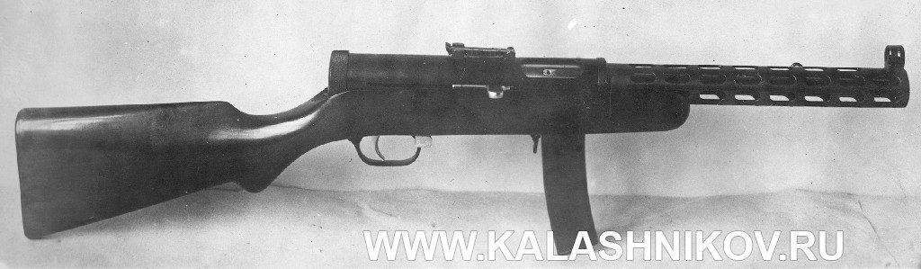 Пистолет-пулемёт Дегтярёва III варианта