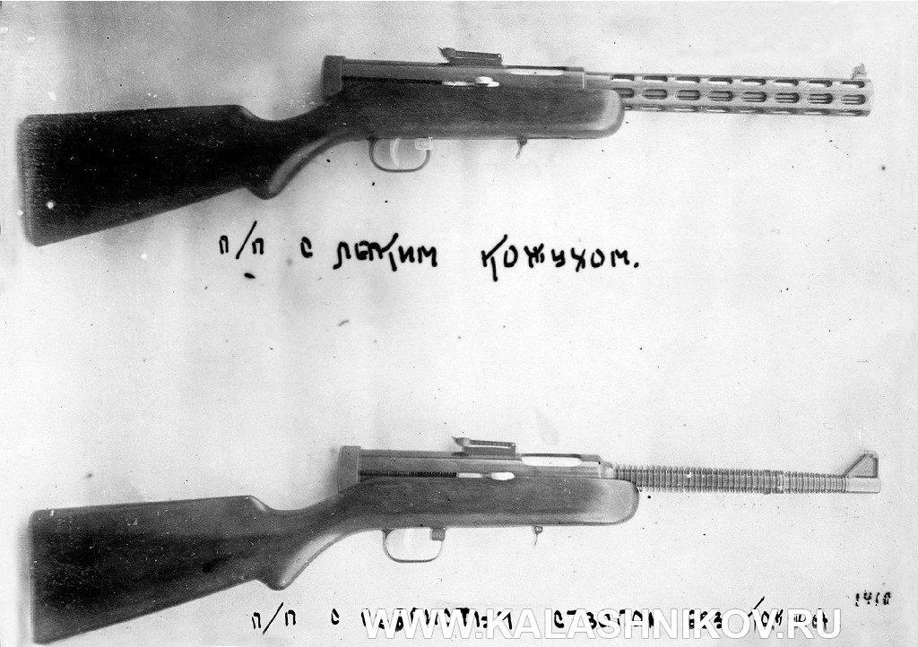 Пистолеты-пулемёты Дегтярёва