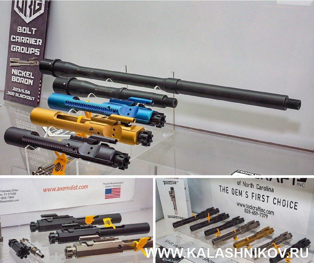 Запчасти для винтовок системы AR-15. SHOT Show 2019