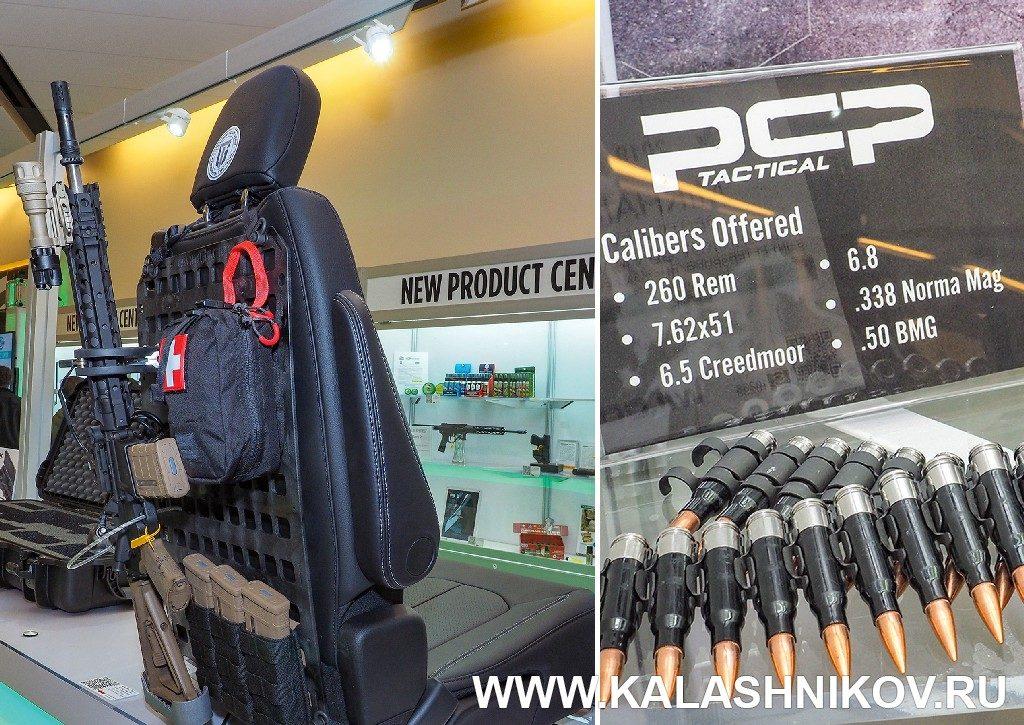 Оружейный держатель для спинки сиденья авто и патроны с композитными гильзами. SHOT Show 2019