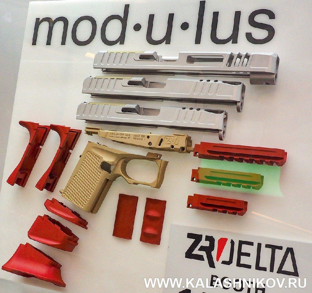 Модульный пистолет. SHOT Show 2019