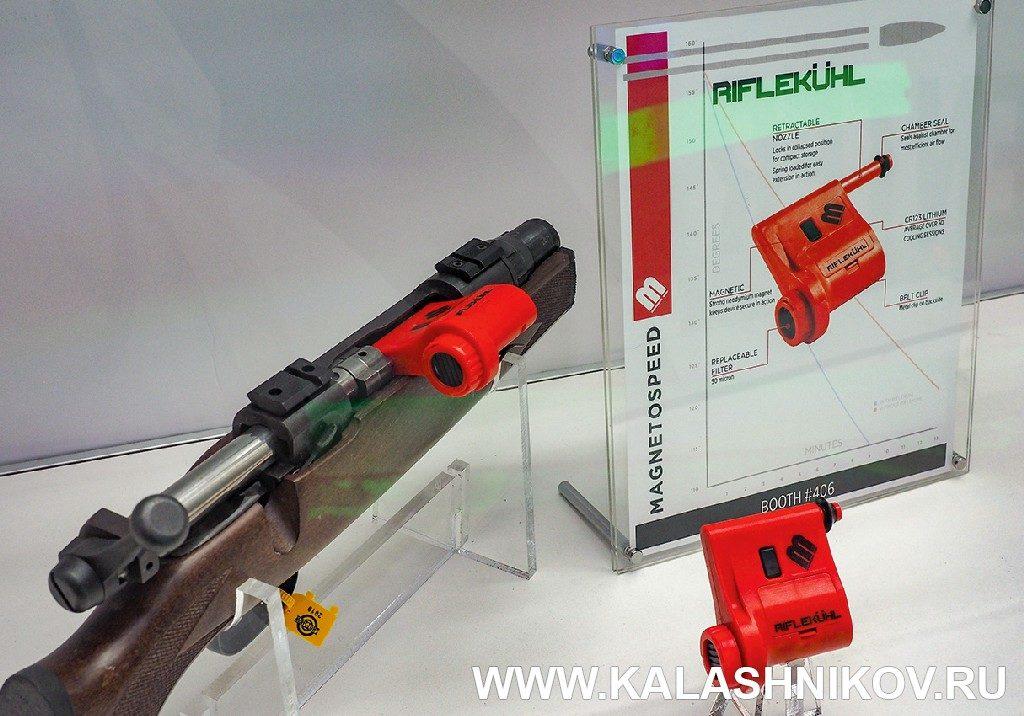 Система охлаждения ствола на батарейках. SHOT Show 2019