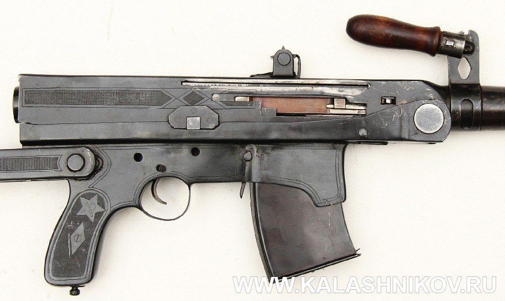 Ствольная коробка опытного ручного пулемёта Калашникова