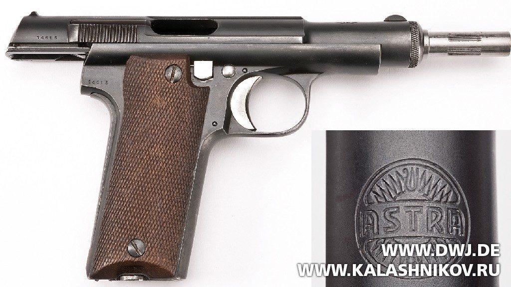 Испанский пистолет Astra M 600/43. Вид справа. Затворная задержка
