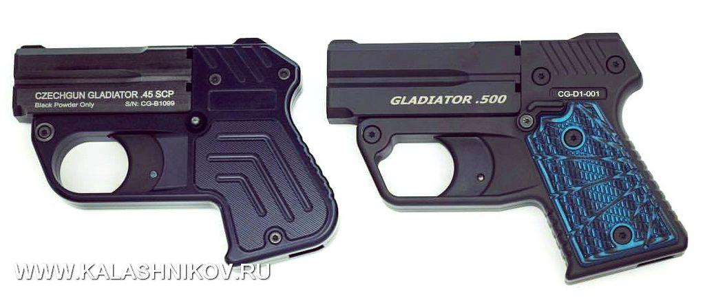 Gladiator .45SCP иGladiator .500HD, Czechgun