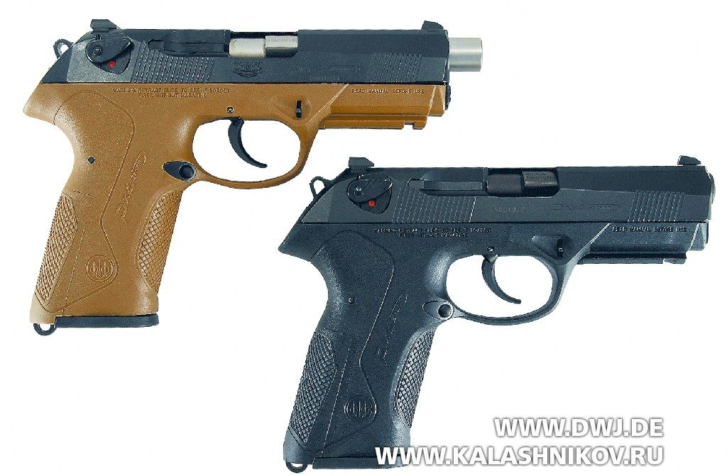 Пистолеты Beretta Px4 SD и Рх4
