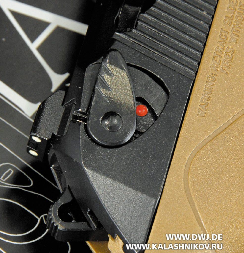 Предохранитель пистолета Beretta Px4 SD