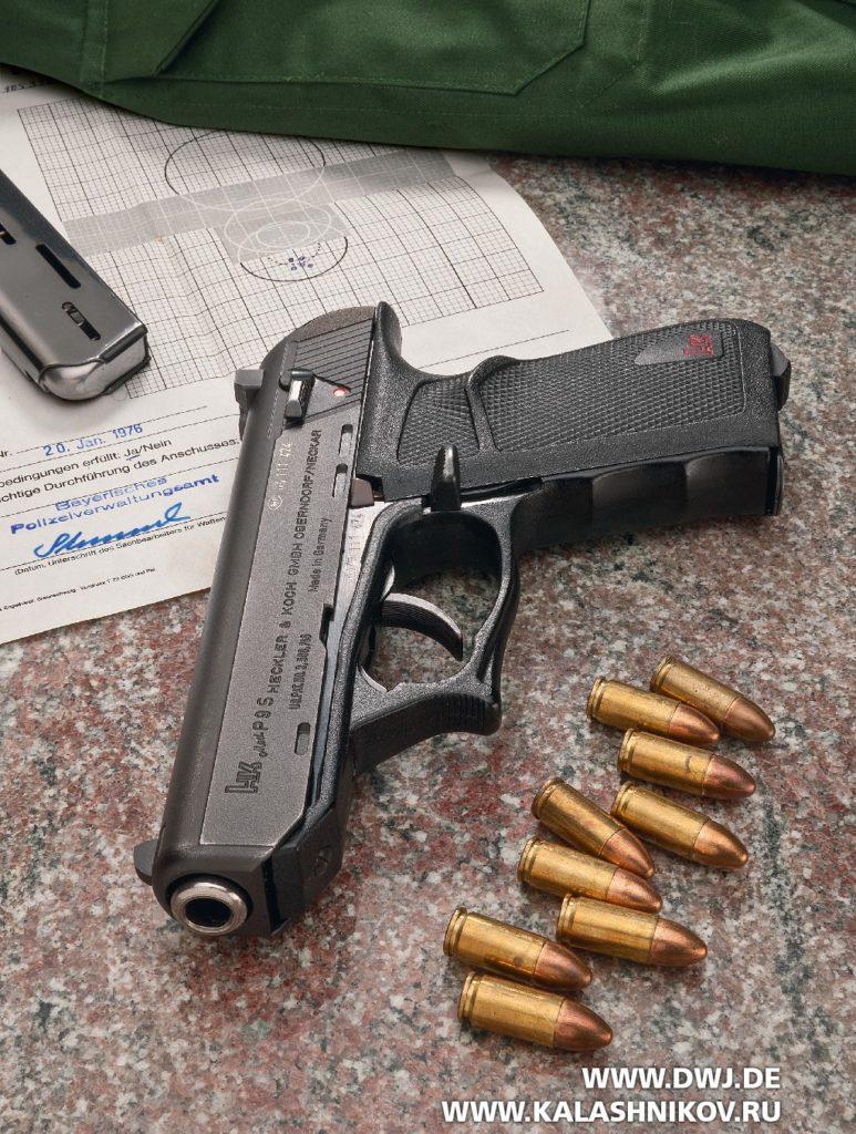 Пистолет H&K P9S с патронами