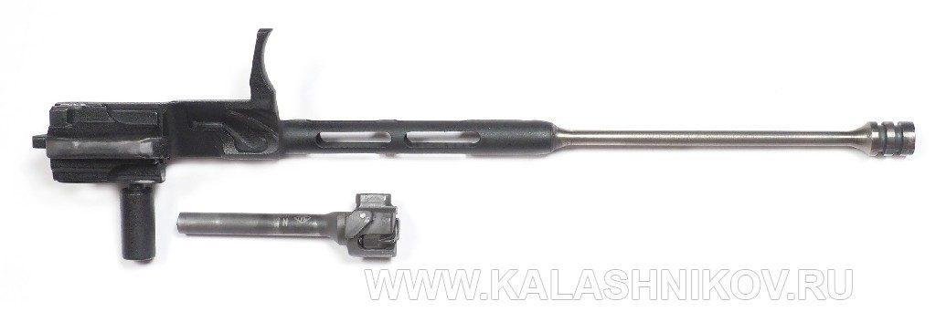 Карабин «Вепрь» ВПО-155-20 калибра .223Rem. Затворная рама и газовый поршень
