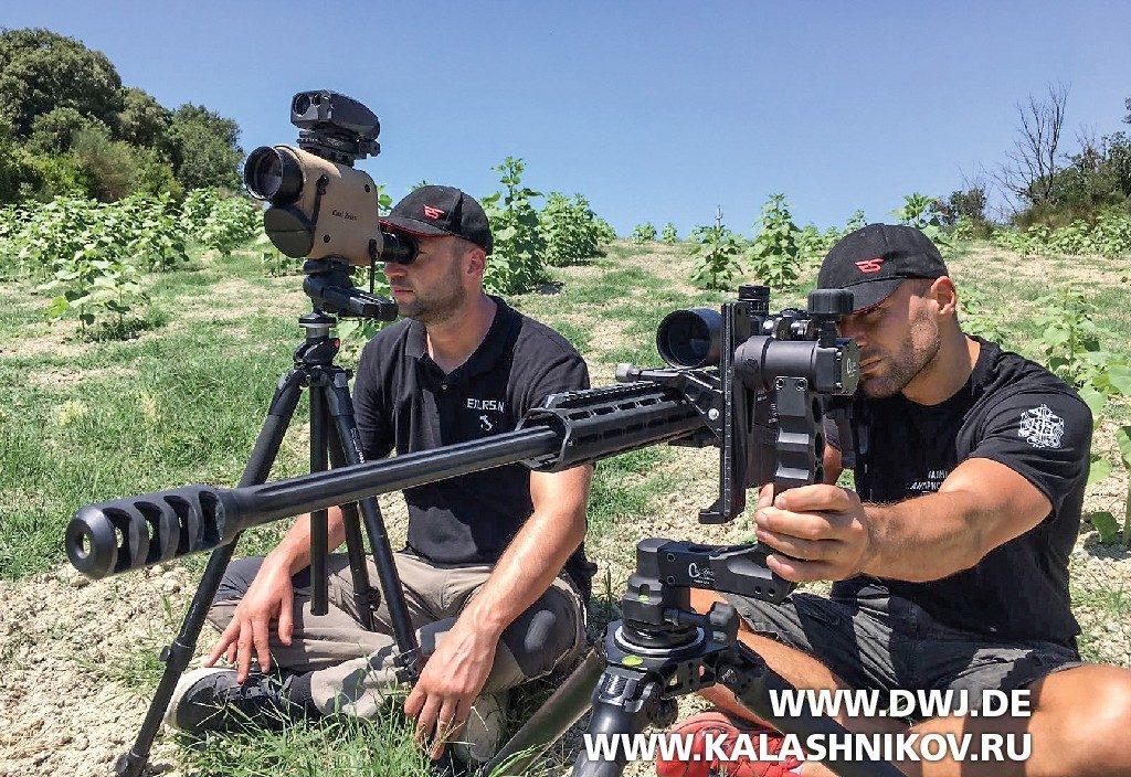Стрельба из винтовки Ritter &Stark SLX