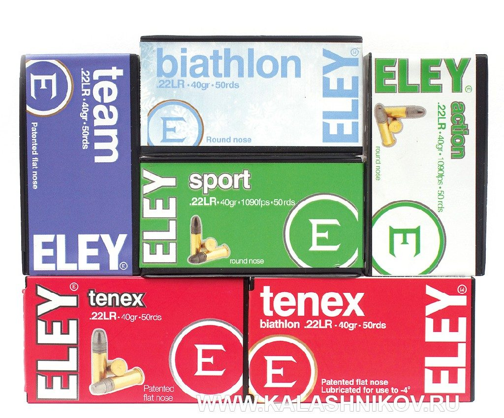 5,6-мм патроны кольцевого воспламенения компании Eley Tenex, Sport, Action, Team, Biatlon, Tenex biathlon