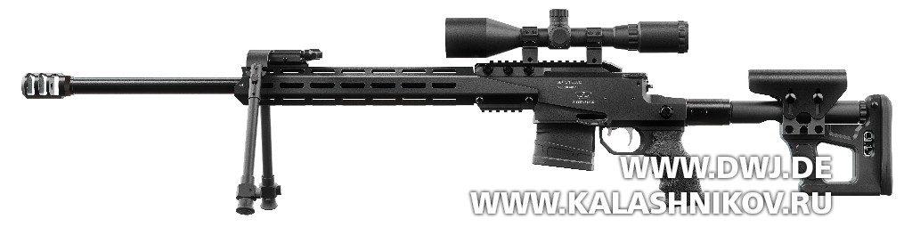 Сошки винтовки Ritter &Stark SLX