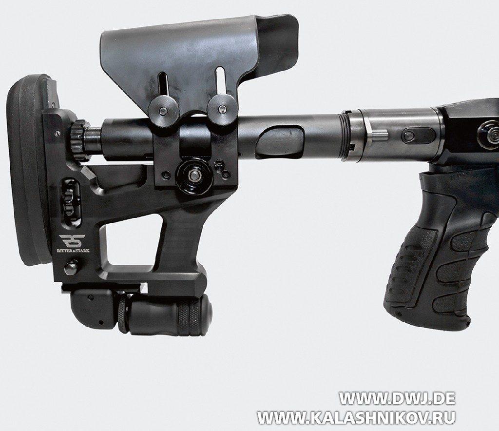 Приклад винтовки SX-1 отRitter & Stark