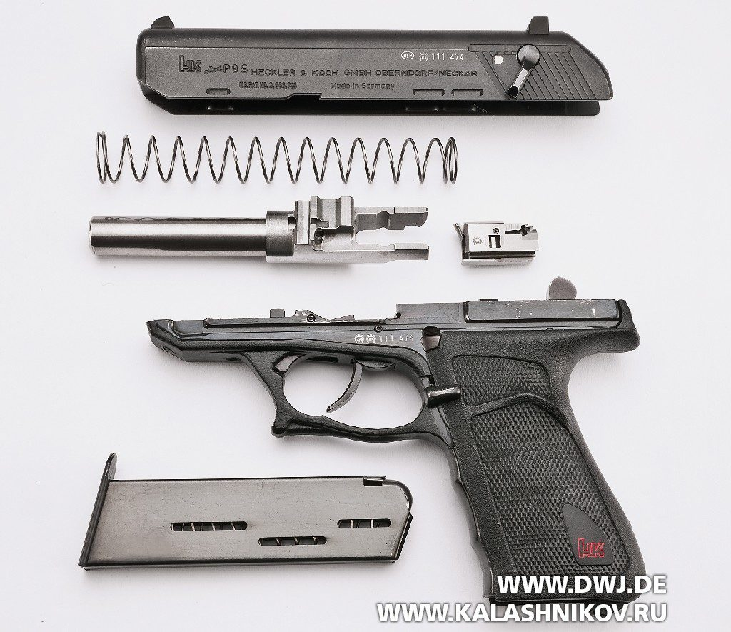 Пистолет H&K P9S. Неполная разборка