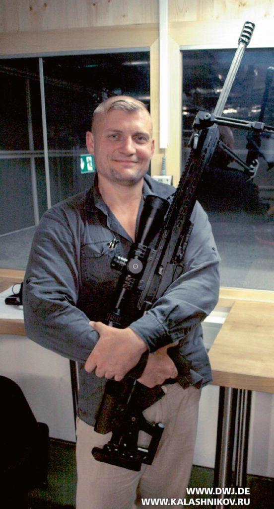 Один из создателей винтовки SX-1 отRitter & Stark Максим Турлаков