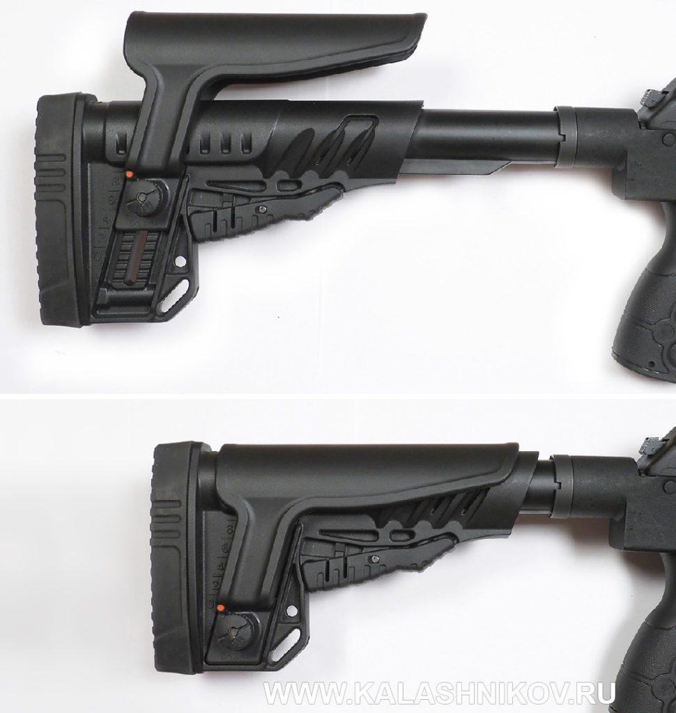 Карабин «Вепрь» ВПО-15-20 калибра .223Rem. Регулируемый приклад