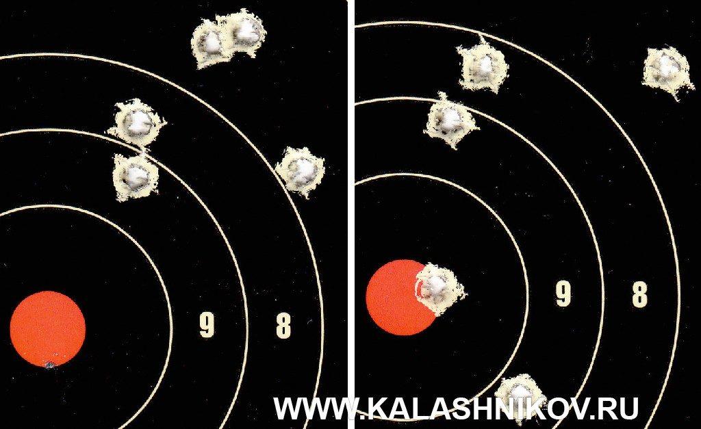 Карабин «Вепрь» ВПО-155-20 калибра .223Rem. мишень с результатами стрельбы