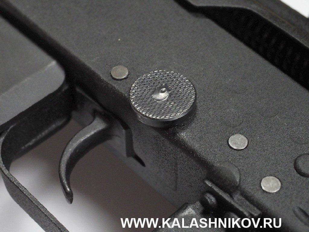 Карабин «Вепрь» ВПО-155-20 калибра .223Rem. Предохранитель
