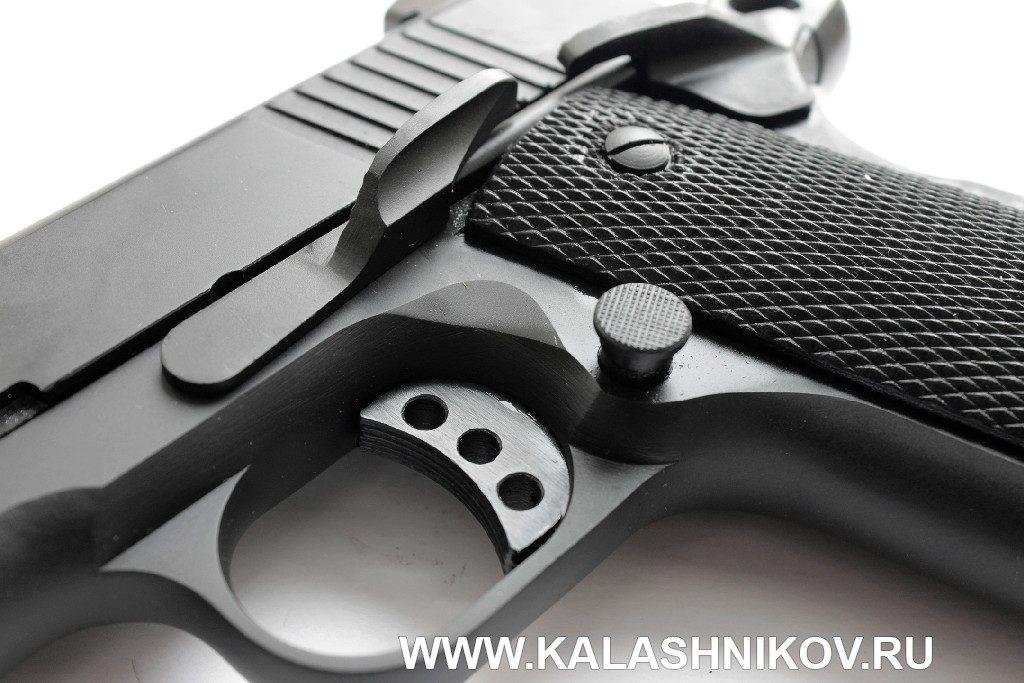 Травматический пистолет ТК1911Т. Спусковой крючок