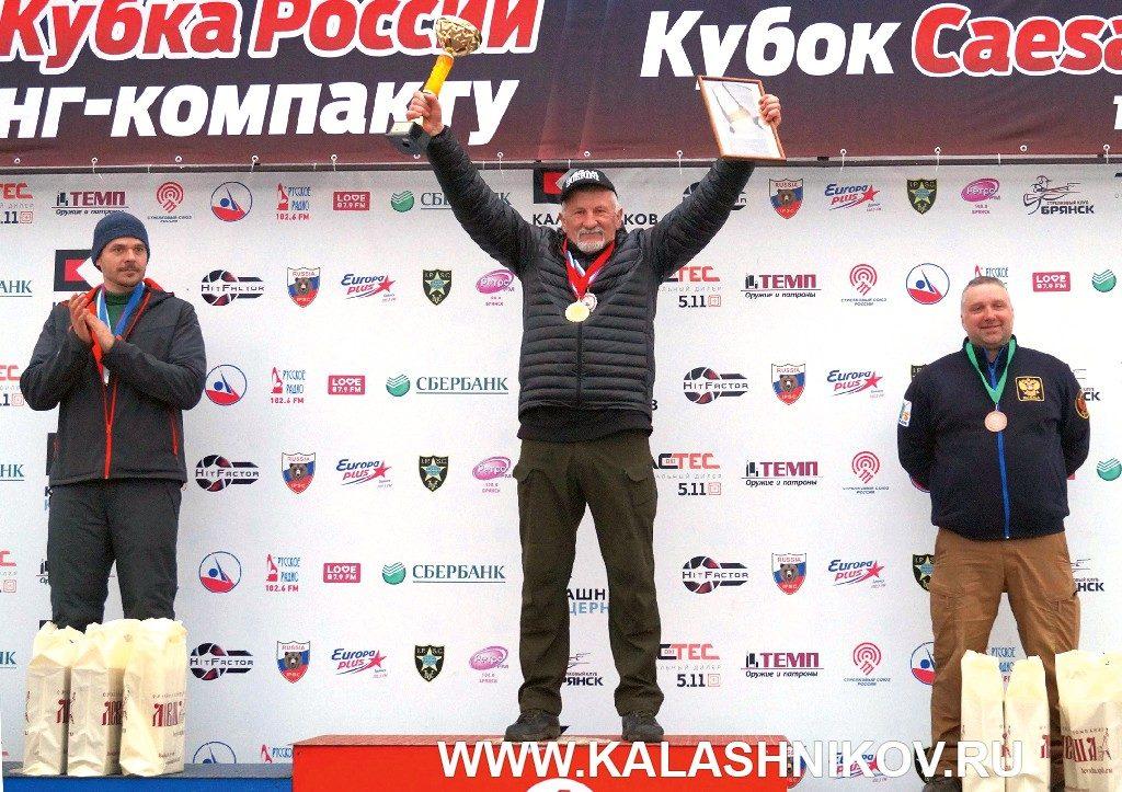 победитель Кубка Caeasar Guerini Александр Лубяный