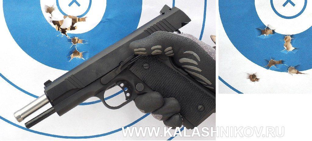 Травматический пистолет ТК1911Т. Мишени с результатами стрельбы