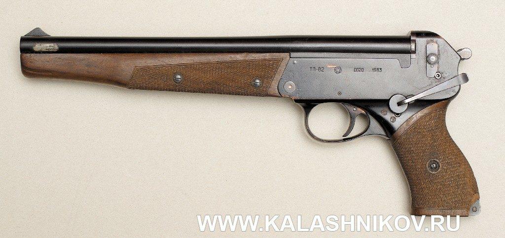 Пистолет ТП-82