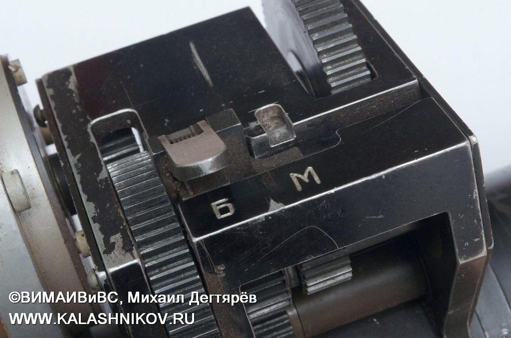 Переключатель темпа ТКБ-041 № 3, шквальный пулемёт ярцева, minigun