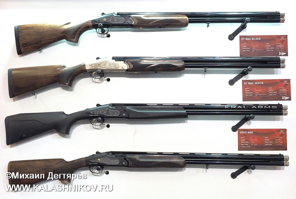 Kral Arms Volt-500 и Kral Arms ST500 на выставке IWA 2019