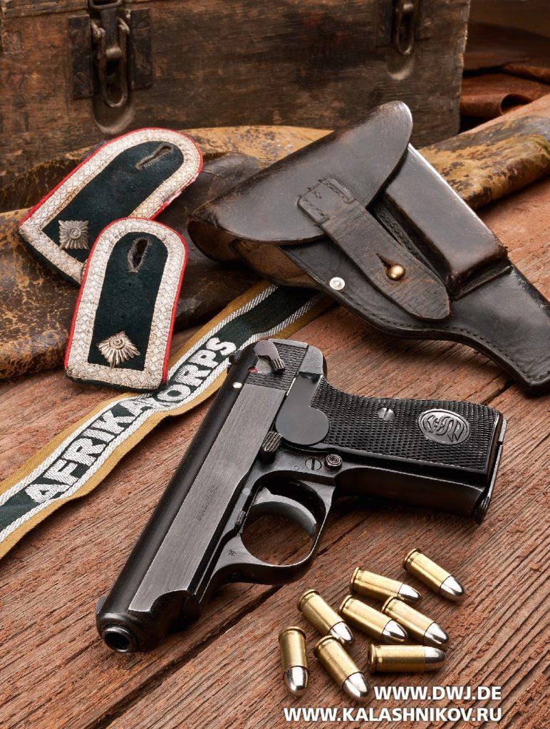 пистолет Sauer 38 с кобурой и патронами
