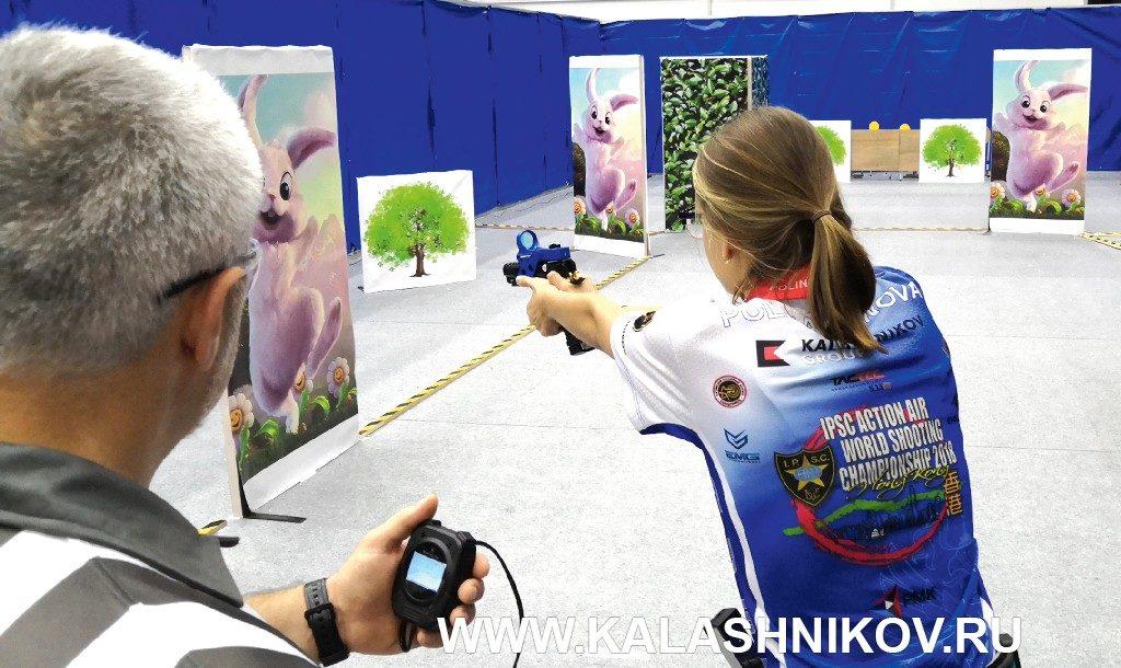 Чемпионат мира по action air в Гонконге