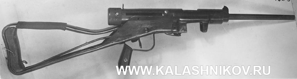 Пистолет-пулемёт Зайцева первой модели вид справа