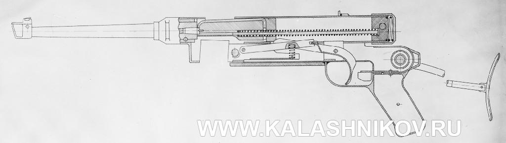 Чертёж пистолета-пулемёта Зайцева второй модели