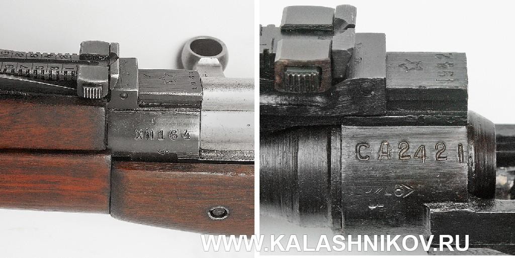 Серийные номера на винтовках СВТ-38 и АВТ