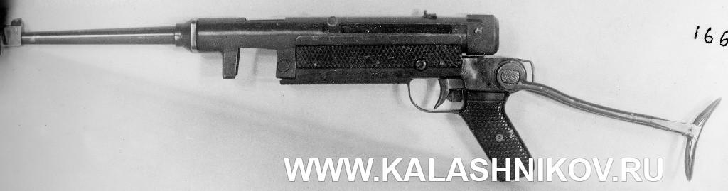 Пистолет-пулемёт Зайцева второй модели вид слева