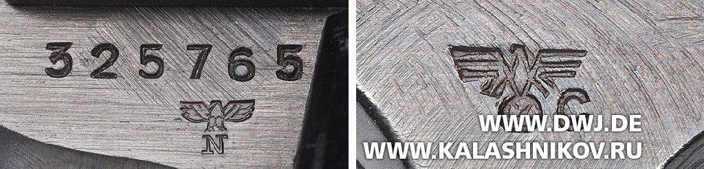 клеймение пистолета  Sauer & Sohn 38