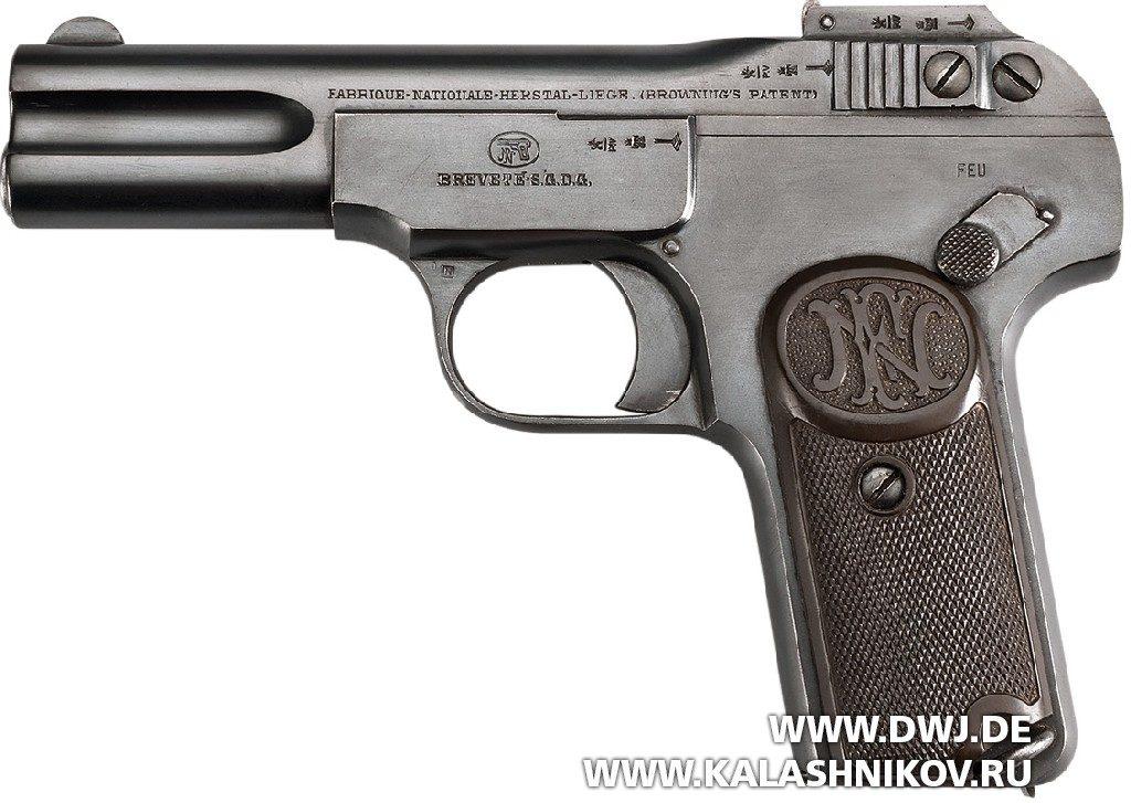 предохранитель пистольвера